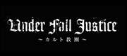 UNDER FALL JUSTICE