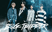 dreamy melts