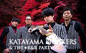 片山ブレイカーズ&ザ☆ロケンローパーティ